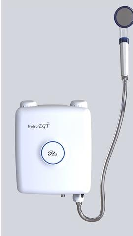 Hydrogen Shower Machine