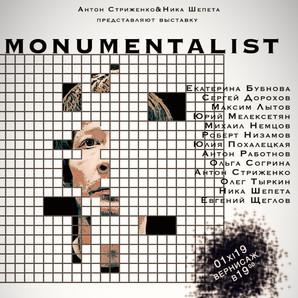 MONUMENTALIST