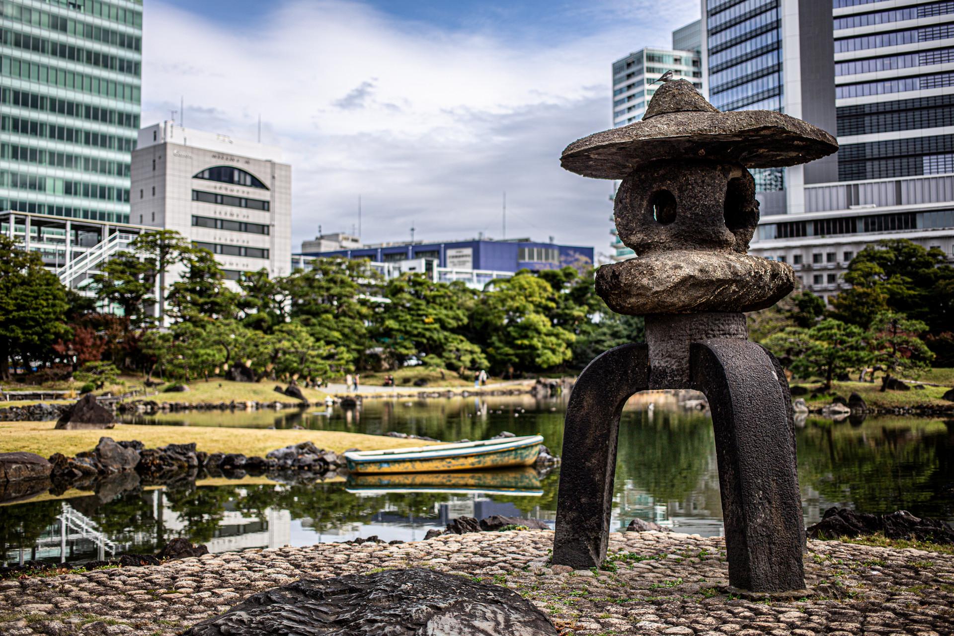 Kyu-Shiba-Rikyu Gardens. Minato, Tokyo.