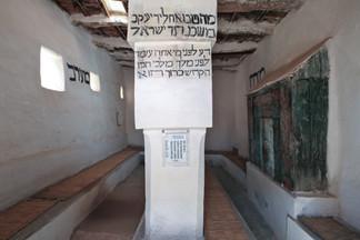 Khemis Arazane Synagogue. Khemis Arazane, Morocco.