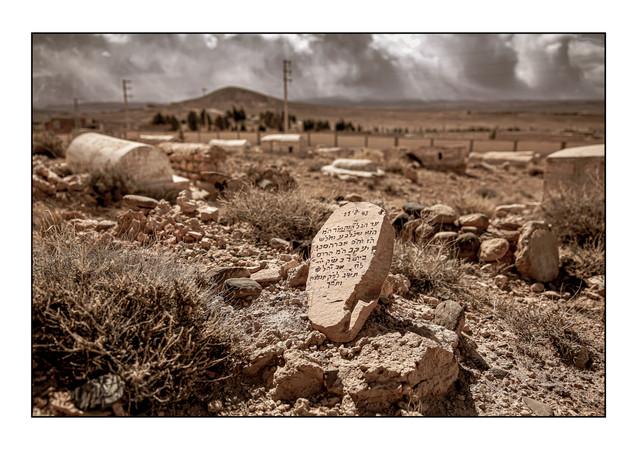 Jewish Cemetery.  Midelt, Morocco.