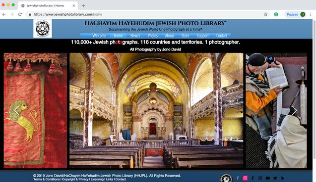 Jewish Photo Library website
