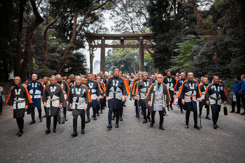 Edo Firemanship Preservation Association