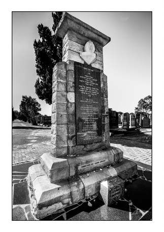 Holocaust memorial, Jewish Cemetery #1.  Pinelands, Cape Town, Western Cape, South Africa.