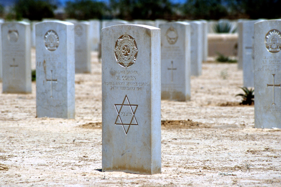 Jewish grave, Commonwealth War Cemetery. Tobruk, Libya.