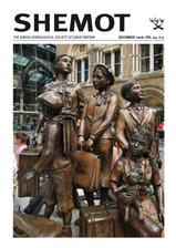 Cover photo. Shemot: Jewish Genealogical Society of Great Britain