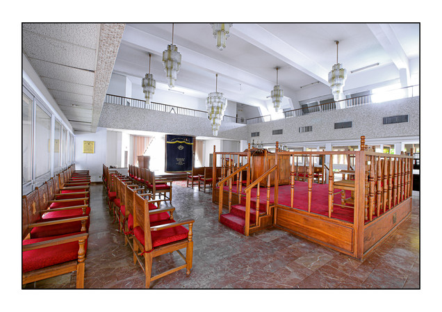 Beit Yaacov Synagogue.  Kinshasa, Democratic Republic of Congo.