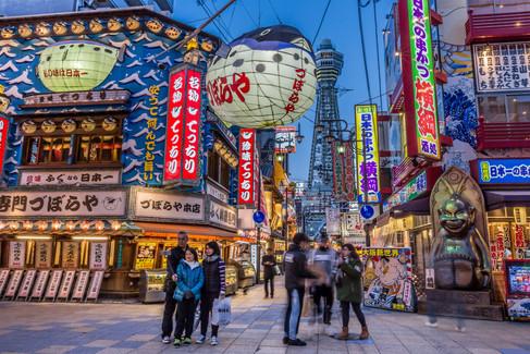 Shin-Sekai, Osaka, Japan.