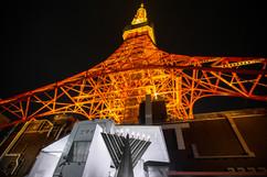 Hanukkah. Tokyo Tower, Minato, Tokyo.