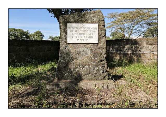 Holocaust memorial, Nakuru North Jewish Cemetery.   Nakuru, Kenya.