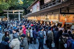 Omikuji. Meiji Jingu Shrine. Shibuya, Tokyo.