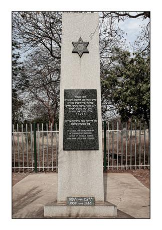 Holocaust memorial, Jewish Cemetery.  Bulawayo, Zimbabwe.