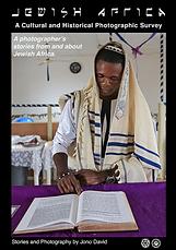 JewishAfrica.png