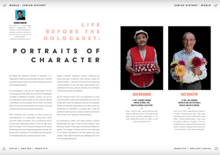 Photos and text. Perspectives Magazine (Aish UK) (April 2019)