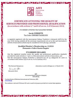 AITI quality certification 2019