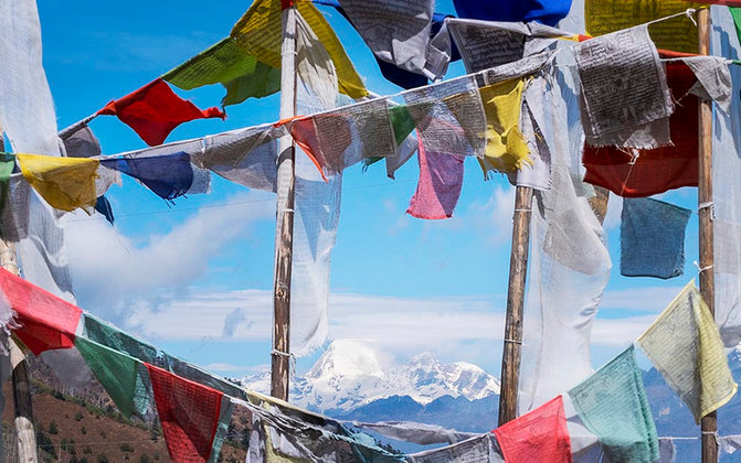 Chele La Pass, Bhutan
