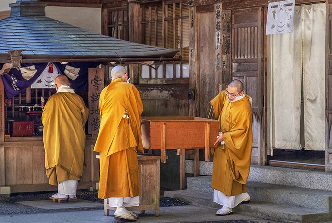 Okunoin Temple, Japan