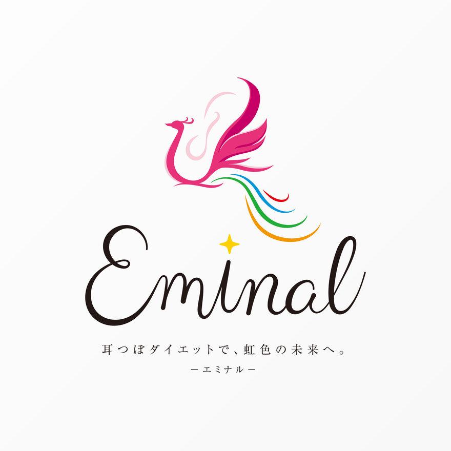 eminal_logo.jpg
