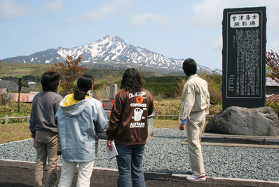春夏秋島ガイド貸切コース_サブ3-min.jpg