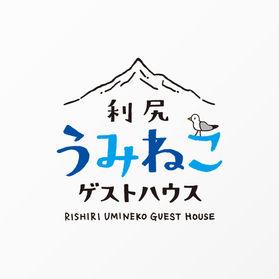 umineko_rogo.jpg