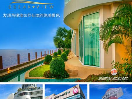 投资机会芭堤雅拥有私人海滩的海滨公寓