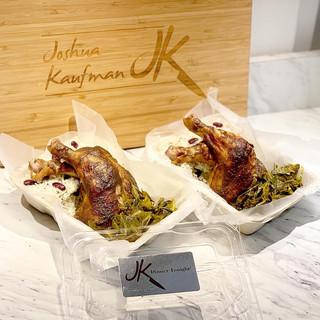 Jerk Chicken Braised Collared Greens Jamaican Rice & Peas