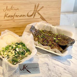 "Dayu Darou (Whole Fish) Ru Yi Cai (""As You Like"" Vegetables) Sticky Rice"