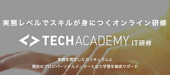 TechAchademy.png