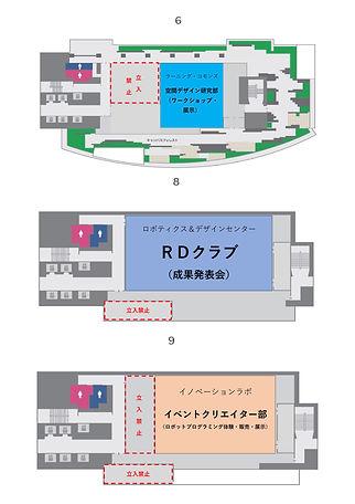 団体配置【最終③】(事務室校正)-2.jpg