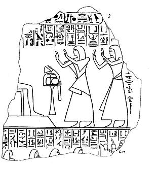 petrie stela brit PN f.PNG