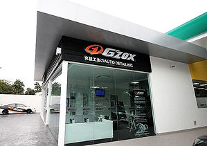 TAE PRO DETAILERS SDN BHD