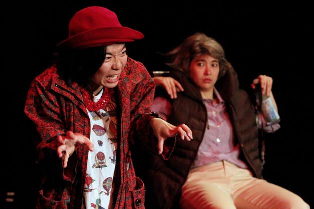 Clown Mama - Ragged Wing Ensemble
