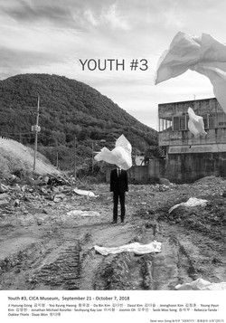 [Group Exhibition] 2018 Czong Institute for Contemporary Art 'Youth #3', CICA미술관, 김포