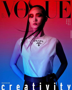 VOGUE 2021년 03월호 표지