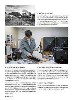 VDCM 2021년 05월호