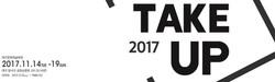 [Group Exhibition] 2017 TAKE UP, 대구문화예술회관 미술관, 대구