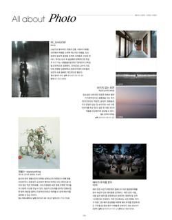 월간사진 2019년 01월호