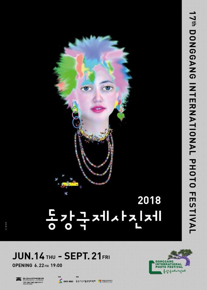 [Group Exhibition] 2018 제17회 동강국제사진제 거리설치전 '영월햇살', 동강사진박물관, 영월