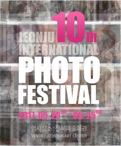 [Group Exhibition] 2017 제10회 전주국제사진제 'ICVAF', 전북예술회관, 전주