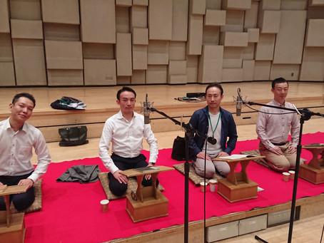 NHK-FM能楽堂「巻絹」放送されます   シテ野月聡