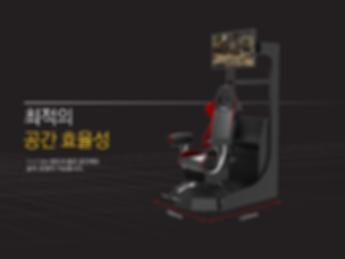 VR 의자
