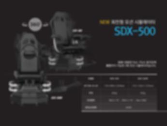 sym4d_모션시뮬레이터_20190524-1.pdf_0000_sym4d_