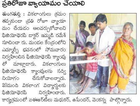 Dr.Ramesh for Society