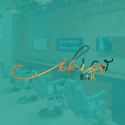 iBrown Bar