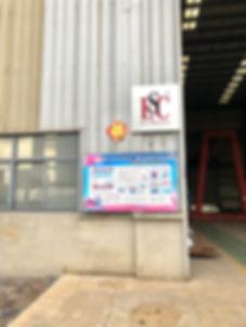 ESC Steel Structures Offce