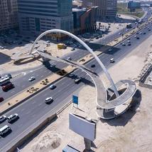 Al Ittihad Footbridge Arch, Émirats arabes unis