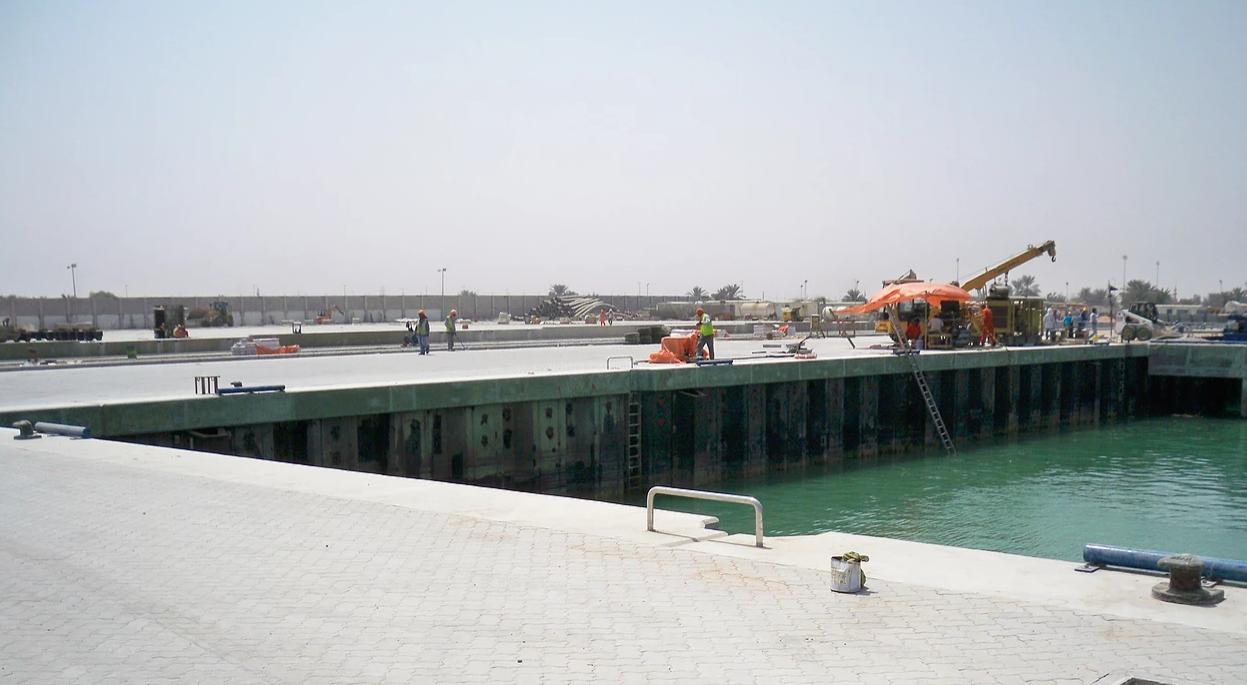 Al Jazeera Port