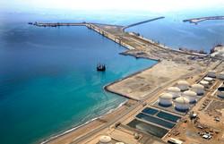 OT2 Oil Terminal Ph 1, UAE