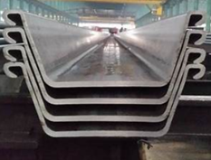 hot rolled sheet pile supplier