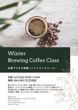 日程_ 11_2 (sat) 10_00〜13_00 場所_ VIA CAFE